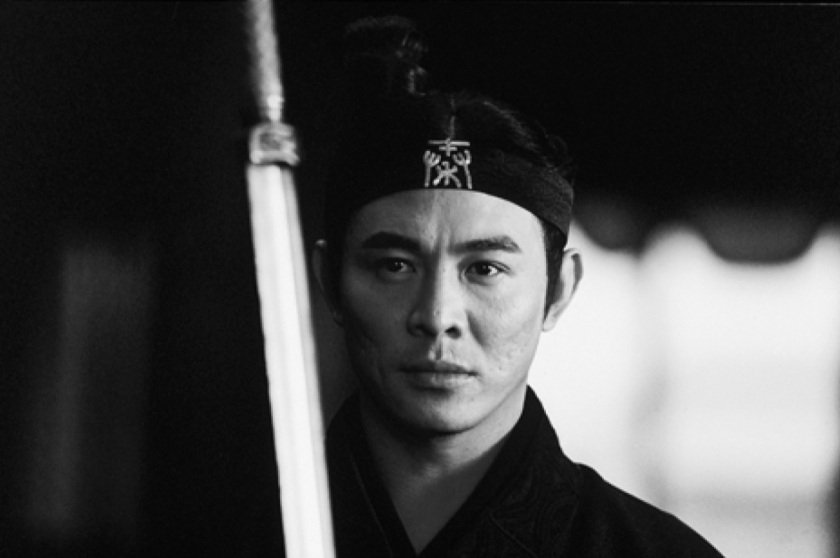 Jet Li as Nameless