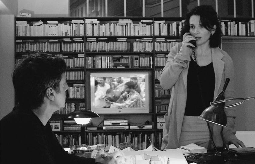 (© 2004 Les Films du Losange, Wega-Film, Bavaria-Film, BIM Distribuzione)